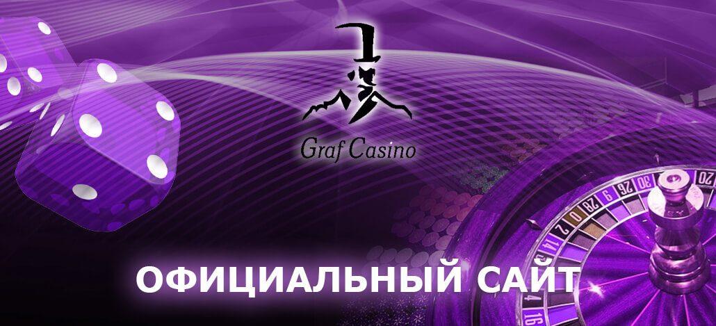 промокоды для казино магнит