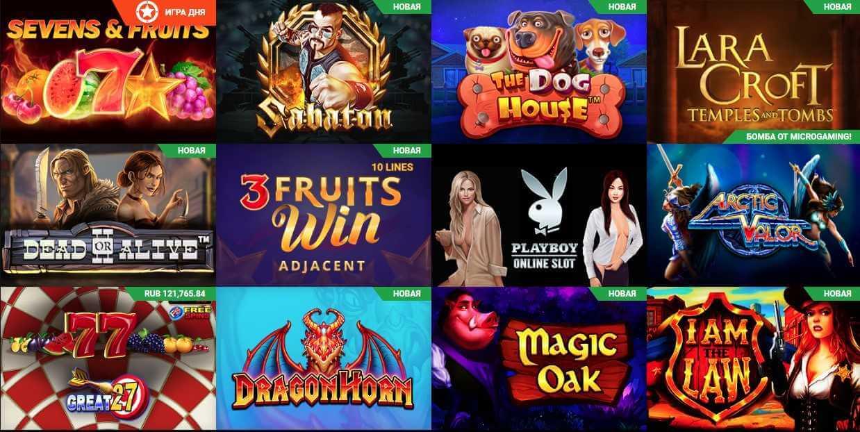 """Картинки по запросу """"Список онлайн казино, дающие бездепозитные бонусы от Casinotop10.top"""""""