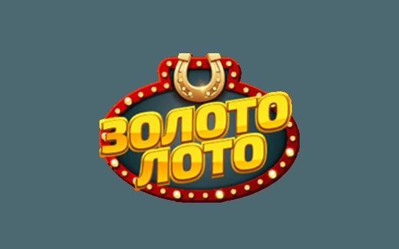 Преимущества казино «Золото Лото»