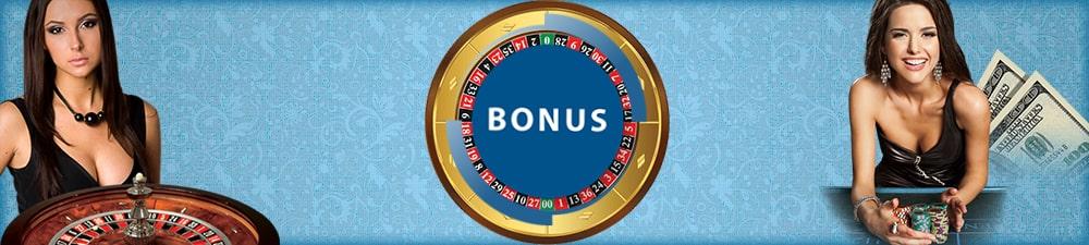 рулетка бонусы